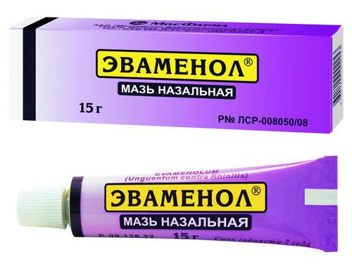 evkamenol_mosfarma_164