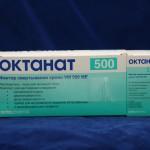 Препарат Октанат