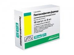 Инструкция Пентоксифиллина