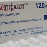 Инструкция Телфаста для ознакомления с эффективным противоаллергическим препаратом