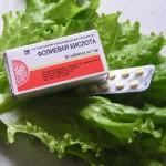 Почему важен прием фолиевой кислоты при беременности