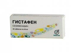 Таблетки Гистафен