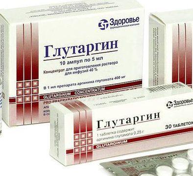 Глутаргин 4% инструкция по применению