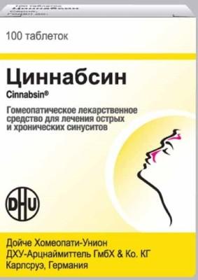 циннабсин таблетки инструкция по применению цена - фото 9