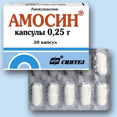 Инструкция Амосина поможет в качественном лечении