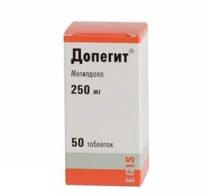 Допегит - антигипертензивный препарат