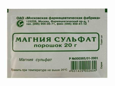 Применение сульфата магния или горькая соль в действии