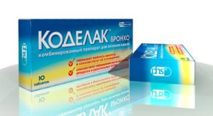 Нельзя принимать препарат Коделак Бронхо совместно с противокашлевыми средствами