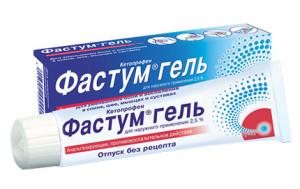 Фастум гель – ваш спаситель против боли