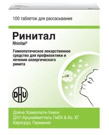 Препарат идеально взаимодействует с любыми медикаментозными средствами