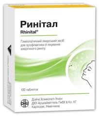 Препарат применяется для профилактического и терапевтического действия при аллергических заболеваниях
