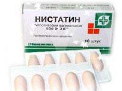 Инструкция препарата Свечи Нистатин