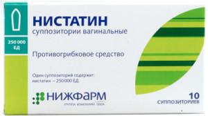 Свечи Нистатин назначают при лечении различных заболеваний женских половых органов