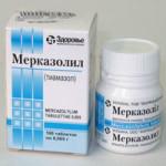 Инструкция Мерказолила, как эффективного лечебного средства