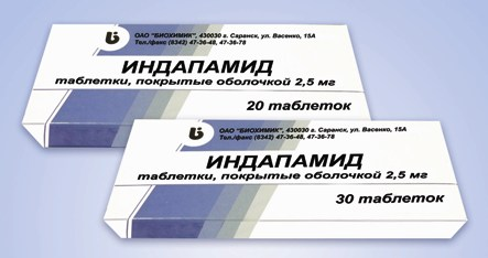 Препарат Индапамид: гипертонию нужно лечить!