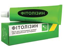Фитолизин- паста на основе экстрактов лекарственных растений