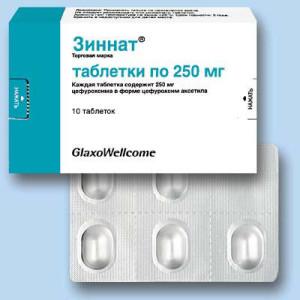 Препарат оказывает антимикробное и бактерицидное действие