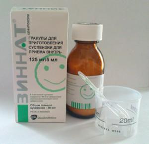 Детям от 3 месяцев и до 3 лет, как правило, назначают препарат в форме суспензии