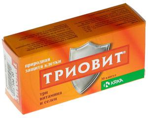 витамины триовит инструкция по применению - фото 6
