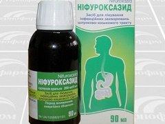 Нифуроксазид суспензия: взрослым, младенцам и беременным