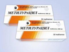 Таблетки Метилурацил — иммуностимулирующий препарат