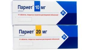 Препарат противопоказан пациентам, которые испытывают гиперчувствительность к его основным ингредиентам