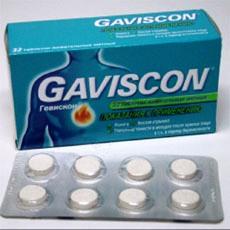 Гевискон – безопасный и эффективный лекарственный препарат для решения некоторых проблем переваривания пищи