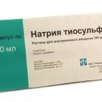 Тиосульфат натрия при очищении организма: плюсы и минусы