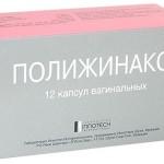 Эффективен ли Полижинакс при беременности?