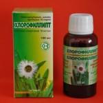 Хлорофиллипт – эффективное полоскание горла