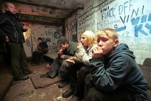 При регулярном употреблении наркотиков происходит потеря интереса к окружающим вещам, теряется мотивация