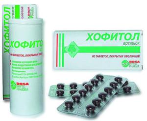 хофитол сироп инструкция по применению для детей цена - фото 10