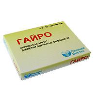 Гайро доступен для приобретения в аптеках в форме таблеток