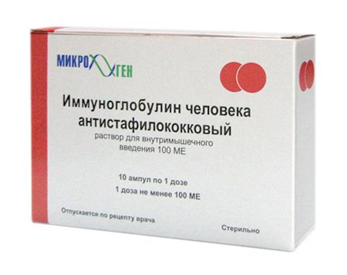 Стафилококковый иммуноглобулин: быстро и надежно