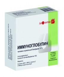 Главное вещество в этом препарате – это иммуноглобулин антистафилококковый