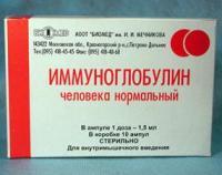 Назначается данный препарат только лечащим доктором