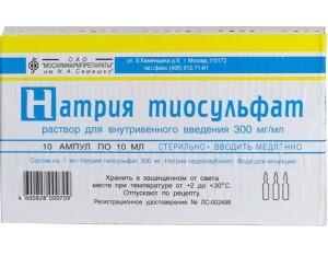 В случаях токсических поражений организма поможет применение тиосульфата натрия