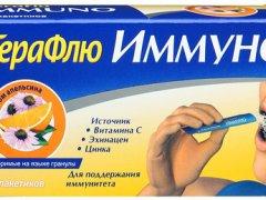 Терафлю Иммуно, как отличное средство для борьбы с простудой