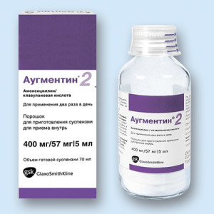 Приготовить суспензию Аугментина для детей не составляет особой трудности