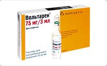 Препарат Вольтарен очень широко применяется в медицинской практике