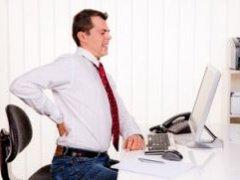 Невралгия седалищного нерва: симптомы и причины