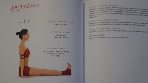 Об оформлении книги