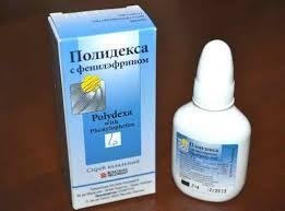 При применении данного препарата в качестве капель для носа, в значительной степени происходит уменьшение отечности слизистой оболочки носа, восстанавливается дыхательная деятельность