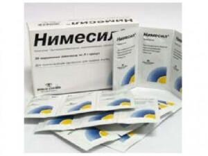 Помните, что принимать лекарственный препарат стоит только по назначению лечащего врача