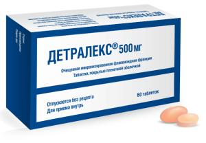 Препарат Детралекс относится к растительным лекарствам, однако это не означает, что применение его абсолютно безопасно