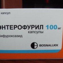 Антибиотик при кишечной инфекции: как справиться с интоксикацией организма?