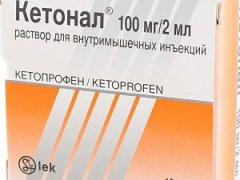 Кетонал в инъекциях: инструкция по применению