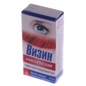 Одним из аналогов Оксиала является препарат Визин