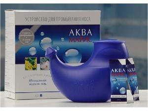 При использовании Аквамариса для промывания носа используется специальный чайничек-рожок