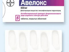 Таблетки Авелокс : инструкция по использованию лекарства